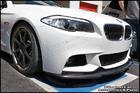 BMW F10 ARKYM Carbon Fiber Front Lip [For M-Tech]