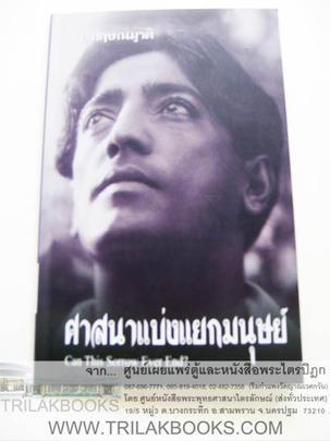 http://www.igetweb.com/www/triluk/catalog/p_1055468.jpg