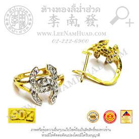 http://v1.igetweb.com/www/leenumhuad/catalog/p_1781867.jpg