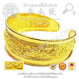 http://v1.igetweb.com/www/leenumhuad/catalog/p_1657224.jpg