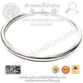http://v1.igetweb.com/www/leenumhuad/catalog/e_932985.jpg