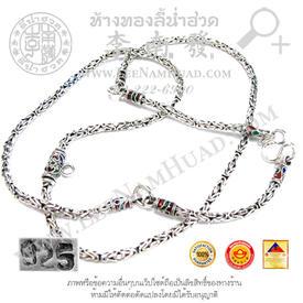 https://v1.igetweb.com/www/leenumhuad/catalog/e_1066425.jpg