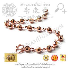 http://v1.igetweb.com/www/leenumhuad/catalog/e_1412521.jpg