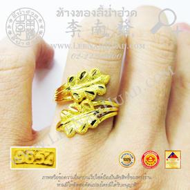 https://v1.igetweb.com/www/leenumhuad/catalog/e_1404499.jpg