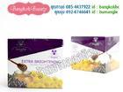 ครีมเลิฟลี่ Lovely Cream ขาวนีออน กล่องสีม่วง สูตรกลางคืน ของแท้  099-962-4405