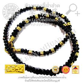 https://v1.igetweb.com/www/leenumhuad/catalog/p_1020755.jpg