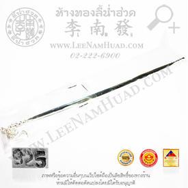 http://v1.igetweb.com/www/leenumhuad/catalog/e_1046044.jpg