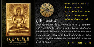 http://www.igetweb.com/www/triluk/catalog/e_673849.jpg