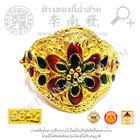แหวนทองดอกพิกุลลงยา(น้ำหนัก2สลึง)ทอง 96.5%