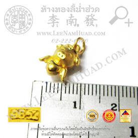 https://v1.igetweb.com/www/leenumhuad/catalog/e_1500268.jpg