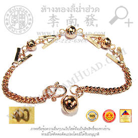 https://v1.igetweb.com/www/leenumhuad/catalog/p_1063670.jpg
