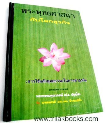 http://www.igetweb.com/www/triluk/catalog/p_287863.jpg