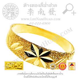 https://v1.igetweb.com/www/leenumhuad/catalog/p_1205119.jpg