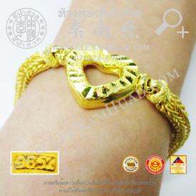 https://v1.igetweb.com/www/leenumhuad/catalog/e_1454703.jpg