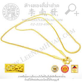 https://v1.igetweb.com/www/leenumhuad/catalog/e_1105508.jpg