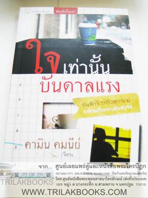 http://www.igetweb.com/www/triluk/catalog/p_1058179.jpg