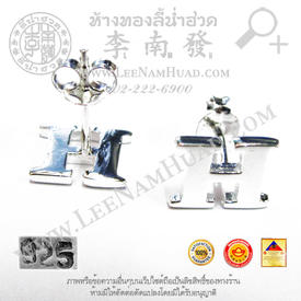 https://v1.igetweb.com/www/leenumhuad/catalog/p_1609709.jpg