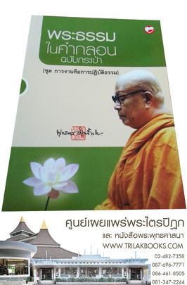 http://v1.igetweb.com/www/triluk/catalog/p_1227340.jpg