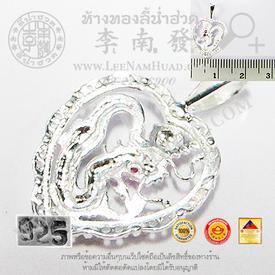 https://v1.igetweb.com/www/leenumhuad/catalog/e_900408.jpg