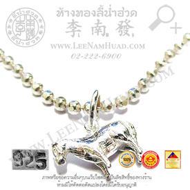 https://v1.igetweb.com/www/leenumhuad/catalog/p_1028723.jpg