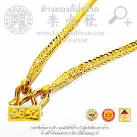 https://v1.igetweb.com/www/leenumhuad/catalog/e_1102140.jpg