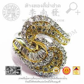 https://v1.igetweb.com/www/leenumhuad/catalog/p_1024538.jpg