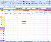 โปรแกรมจัดการบัญชีรายรับ รายจ่าย ปี 2554