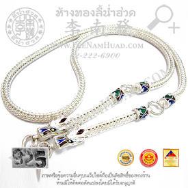 https://v1.igetweb.com/www/leenumhuad/catalog/p_1537153.jpg