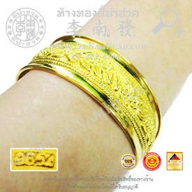 http://v1.igetweb.com/www/leenumhuad/catalog/e_1176168.jpg