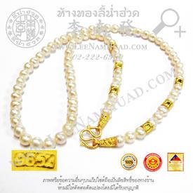 https://v1.igetweb.com/www/leenumhuad/catalog/e_1253134.jpg