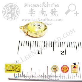 https://v1.igetweb.com/www/leenumhuad/catalog/e_1072893.jpg