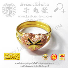 http://www.igetweb.com/www/leenumhuad/catalog/e_1487878.jpg