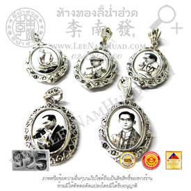 https://v1.igetweb.com/www/leenumhuad/catalog/e_1395606.jpg