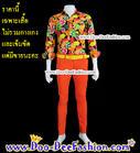 (พื้นดำ ผลส้ม)เสื้อผู้ชายสีสด เชิ้ตผู้ชายสีสด ชุดแหยม เสื้อแบบแหยม ชุดพี่คล้าว ชุดย้อนยุคผู้ชาย เสื้อสีสดผู้ชาย เชิ้ตสีสด (ไซส์ M:รอบอก 38)(TY) (ดูไซส์ส่วนอื่น คลิ๊กค่ะ)
