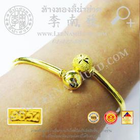 https://v1.igetweb.com/www/leenumhuad/catalog/e_1473037.jpg