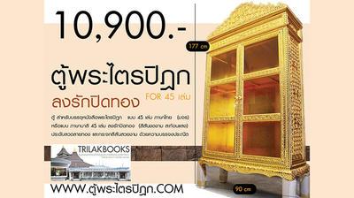 http://www.igetweb.com/www/triluk/catalog/p_1909349.jpg