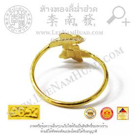 https://v1.igetweb.com/www/leenumhuad/catalog/e_1403250.jpg