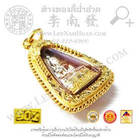 https://v1.igetweb.com/www/leenumhuad/catalog/p_1925357.jpg