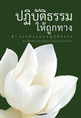 http://www.igetweb.com/www/triluk/catalog/e_1526279.jpg