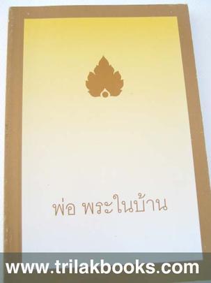 http://v1.igetweb.com/www/triluk/catalog/p_314475.jpg