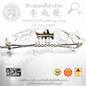 http://v1.igetweb.com/www/leenumhuad/catalog/e_939569.jpg