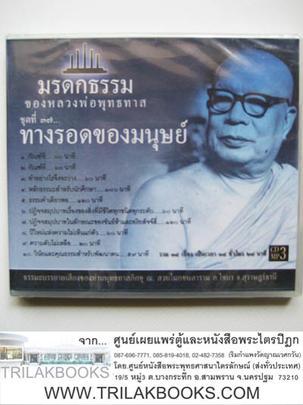 https://v1.igetweb.com/www/triluk/catalog/p_1039935.jpg