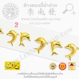 https://v1.igetweb.com/www/leenumhuad/catalog/e_1134516.jpg