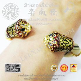 https://v1.igetweb.com/www/leenumhuad/catalog/e_1375674.jpg