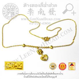 https://v1.igetweb.com/www/leenumhuad/catalog/e_1524806.jpg
