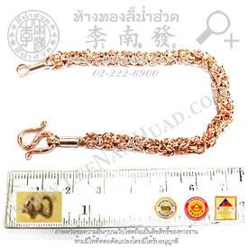 https://v1.igetweb.com/www/leenumhuad/catalog/e_1113365.jpg