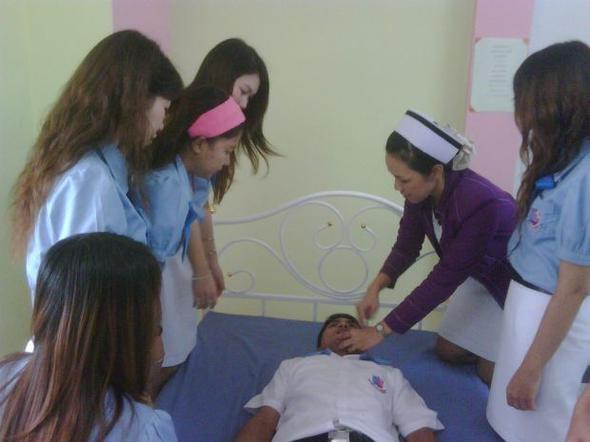 วิชาการพยาบาล