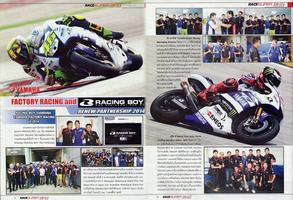 #FactoryRacing and #RacingBoy Renew Partnership 2014