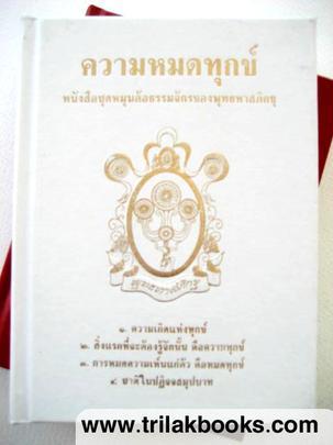 http://v1.igetweb.com/www/triluk/catalog/p_331860.jpg