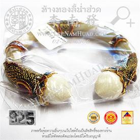 https://v1.igetweb.com/www/leenumhuad/catalog/p_1481910.jpg